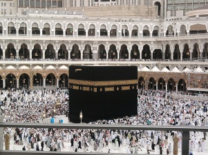ka'bah yang terletak di dalam masjidil haram merupakan kiblat umat islam di seluruh dunia